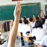 教育学の分野