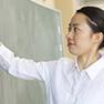 教員養成の分野